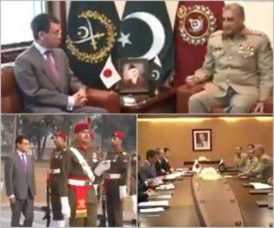 Japan expresses desire to enhance security cooperation with Pakistan