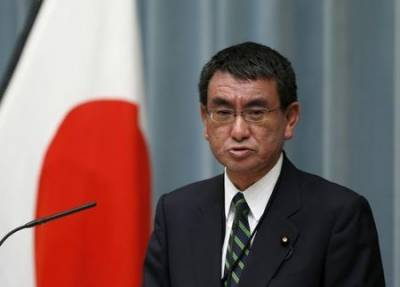 Japanese FM in Islamabad to discuss regional, int'l issues with Pakistani leadership
