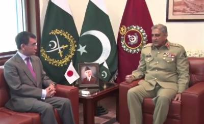 Japanese Foreign Minister holds important meeting with COAS in GHQ