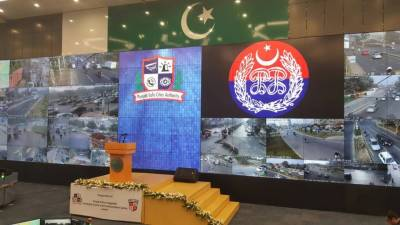 Lahore Safe City Project with 8,000 cameras across city inaugurated