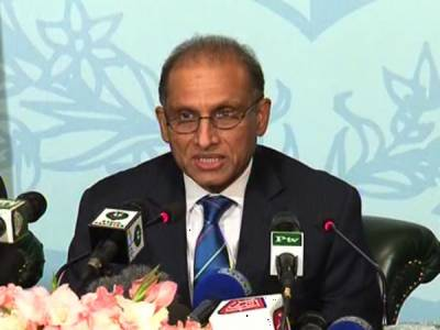 Pakistan achieves unprecedented success in war on terror: Aizaz