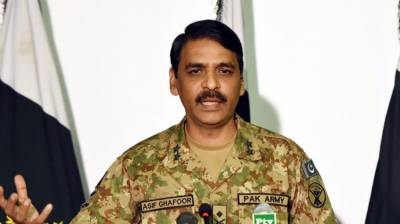 Pakistan and US are still friend and allies: DG ISPR