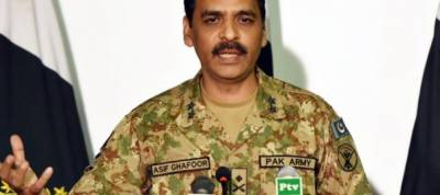 Pakistan will respond to any US action as per people's aspirations: DG ISPR