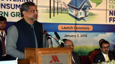 PM launches net-metering framework