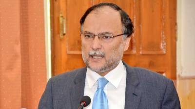 Trump's tweet amounts to making mockery of Pakistan's sacrifices: Ahsan