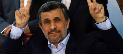 Former Iranian President Ahmadinejad arrested in Shiraz