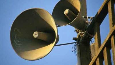 Indian Police to remove loud speakers from mosques to curb noise pollution