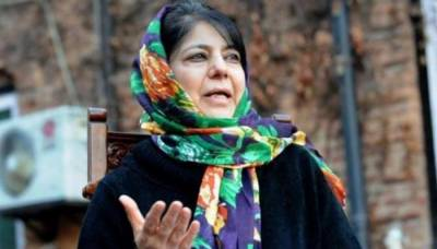 Occupied Kashmir CM Mehbooba Mufti open plea to Pakistan and India