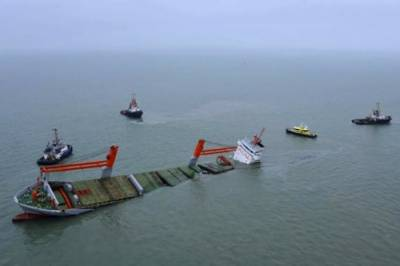 Oil tanker collides with cargo ship off coast China, 30 Iranians missing