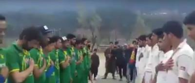 VIDEO: Kashmiri cricketers play Pakistan National Anthem, get arrested