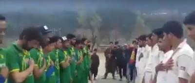 VIDEO: Kashmiri cricketers play Pakistan National Anthem, get arrested