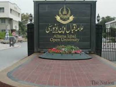 Over 1,000 prisoners get enrolled with AIOU
