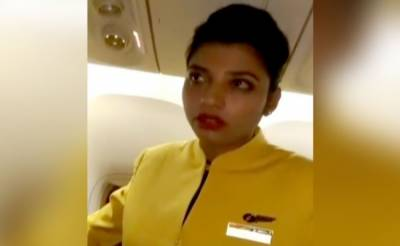 Air hostess arrested for carrying Rs 3.24 crore in US dollars