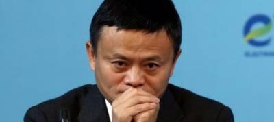 Alibaba founder ma says will 'seriously consider' Hong Kong listing