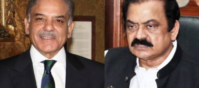 APC's deadline for resignation of Shehbaz Sharif, Rana Sanaullah ends today