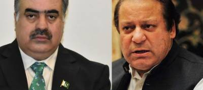 Balochistan CM telephones Nawaz Sharif, discusses no-confidence motion