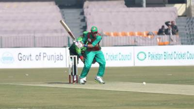 Blind Cricket World Cup: Pakistan beat Bangladesh by 9 wickets