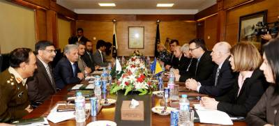 Bosnia can benefit from Pak defence production industry: Tanveer