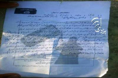 Daesh night letters across Afghan province; warning support against Taliban