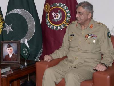 German Ambassador calls on COAS General Qamar Bajwa
