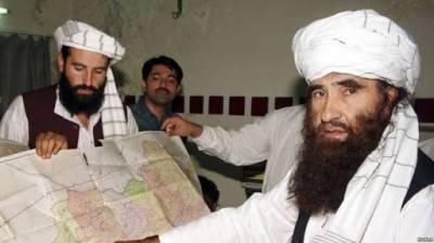 Haqqani network using Daesh name in Afghanistan, Afghan MoD new logic