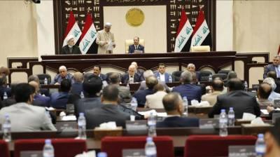 Iraq's Parliament condemns US Jerusalem move