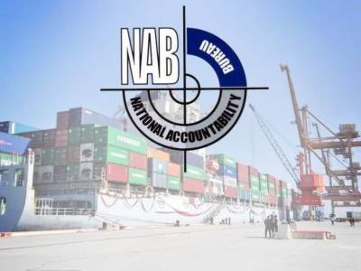 NAB - China sign MoU over transparency in CPEC projects
