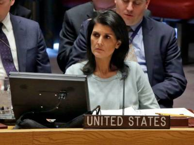 No change in US stance on North Korea: Haley