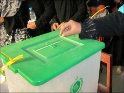 Polling underway in by-poll of PP-20 Chakwal