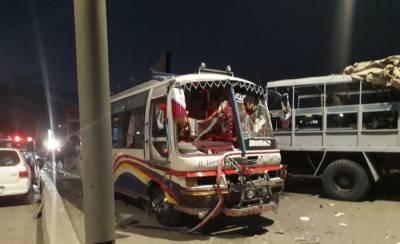 Quetta Blast: Atleast 3 policemen martyred
