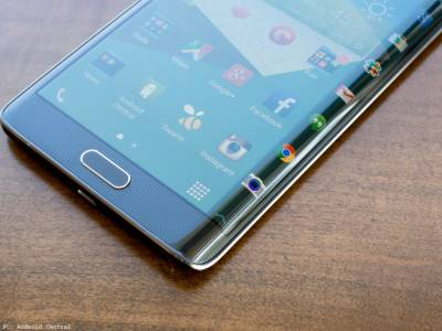 Samsung to introduce new phone with screens on both sides