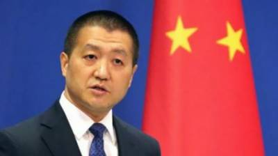 China will not attend international meeting of Foreign Ministers in Canada