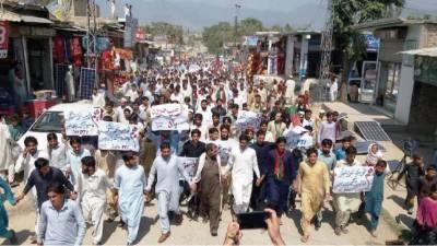 FATA Tribal elders protest Donald Trump anti Pakistan statement