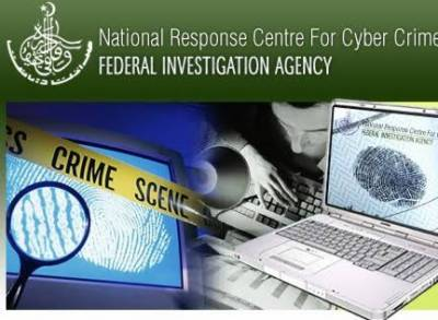 FIA cyber crime reporting website launched: Director