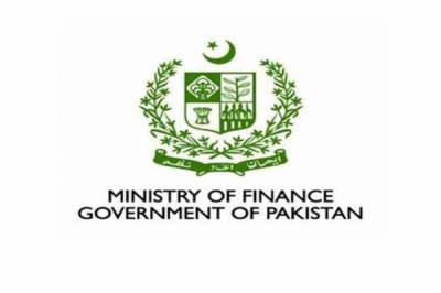 Finance Ministry rejects report of Rs 826 billion budget deficit