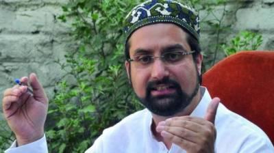 Mirwaiz condemns killing of youth in Kulgam