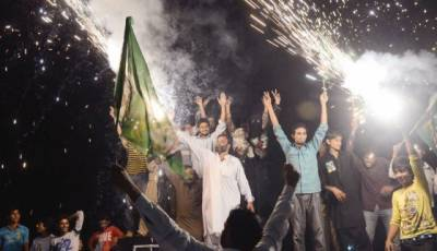 PML-N wins PP-20 Chakwal by-election with huge margin