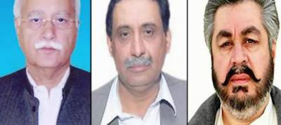 Race for Balochistan's next CM begins