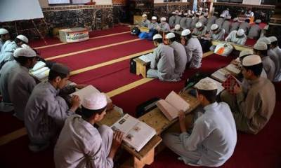 Religious seminaries: KP Government historic achievement