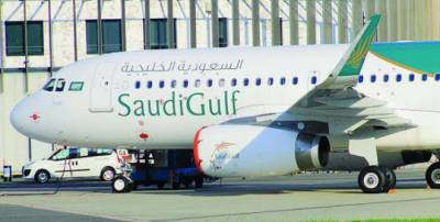 Saudi Gulf Airlines to start it's operations in 4 destinations in Pakistan