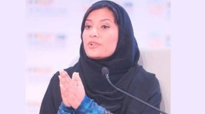 Saudi Princess Reema bint Bandar wins prestigious Arab Sports Personality Award