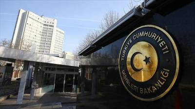 Turkey summons Russia, Iran Ambassadors: Foreign Ministry