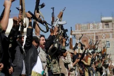 Yemeni Houthi threaten to block strategic Red Sea shipping lane for Saudi Arabia