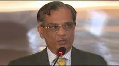 Chief Justice chairs meeting on judicial reforms