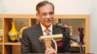 CJP directs IG to submit Kasur incident report within 24 hours