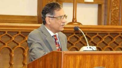 CJP Justice Saqib Nisar chairs judicial Reforms meeting in Islamabad