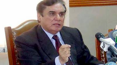 In a new development, NAB to hear public complaints directly from citizens