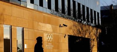 IOC to host talks on North Korean participation on January 20