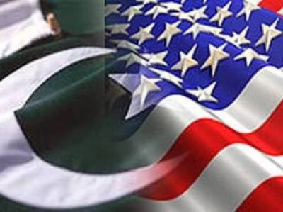 Pakistan will not seek release of suspended US aid: Report