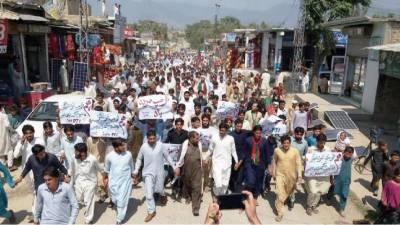 People of Bajaur agency condemn Trump's anti-Pakistan statement